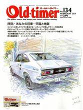 自動車雑誌の定期購読 /値段の違いに憮然とした