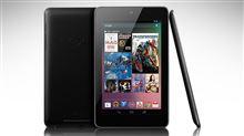 ASUS Nexus7(2012)-32G 祝購入、そして東日本大震災で。