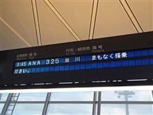 北海道に帰ってまいりました♪
