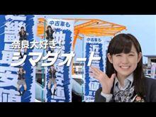AKB48 Mステ12/27