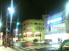 室蘭 中島町・・・超マイナーブログです(笑) 夜編( ´艸`)