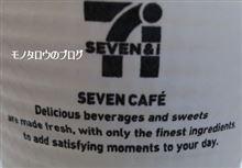 コーヒー好きも納得!?