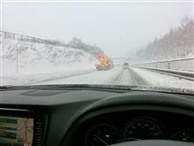 アテンザで雪の高速走行!