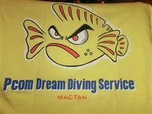 ダイビングサービスとホテル