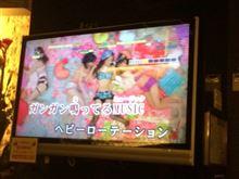 [飛び入り] エクシーガ忘年会&カラオケ会(2013年12月6日 開催)