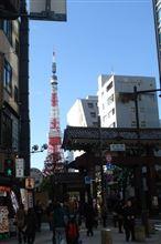 東京タワー・・