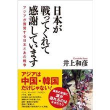 日本人として読んでみたいと思います!!