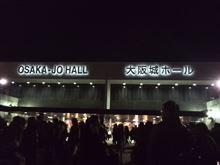結成40周年の締めくくり!大阪城ホール!