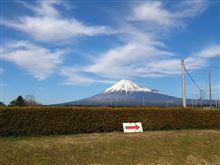 ★晴天!富士山が絶景ですよ★