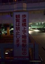 年末の横浜です