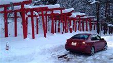 万蔵稲荷神社