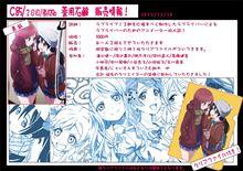 【C85】 アニメーターさんが描いた『ラブライブ!』本発売!→あっという間に完売!