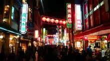 久々の横浜中華街~ヽ(^o^)丿