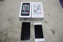 2013年最終日~ iPhoneドS ~