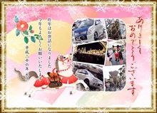 新年明けましておめでとうございますm(__)m