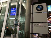 2013.12.27 BMWショールーム