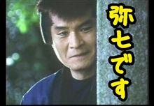 改めましてm(_ _)m