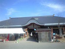 新野千石平道の駅~