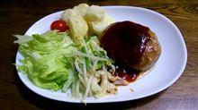 陽豚 尾道「六穀豚」ハンバーグを食す。