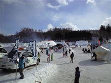 しばれフェスティバル(2013)