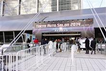 年の初めは! 東京オートサロン