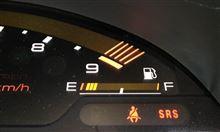 S2000 ガス欠寸前