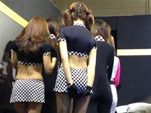 東京オートサロン2014 その1
