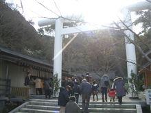 初詣は、館山市内の安房神社へ、、、