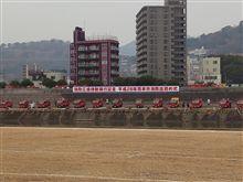 熊本市消防出初め式
