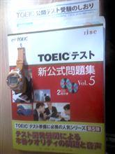 TOEIC受験①(2014.1.12):初受験!