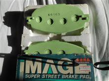 iMAGEのブレーキパッドSuper Streetのアウトレットを購入