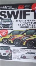 SWIFT No,5(^-^)