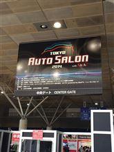 東京オートサロン2014 見てきました