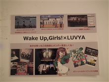 Wake Up,Girls!舞台探訪② 勾当台公園・青葉神社・仙台市内