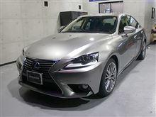 「VIPER 5904」で安心&快適仕様に・・~Lexus IS編
