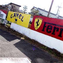 【F1?】CAFE RESTAURANT POPO CLUB