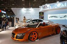 TAS 2014 Memoirs VOL.2 《R8 Spyder facelift》 Category:Import Car