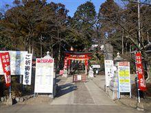 烏子稲荷神社♪ナウ