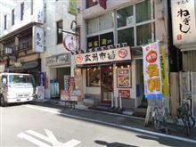 食べ走り・イケ麺探し 東京初進出