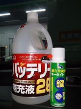 鍵の潤滑剤