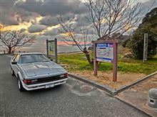 第百六十五巻 本州最後の夕陽が見える丘