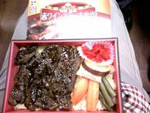 元祖駅弁大会2014:黒豚赤ワインステーキ弁当