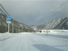 雪道走りたい