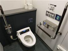 ハイテク・トイレ
