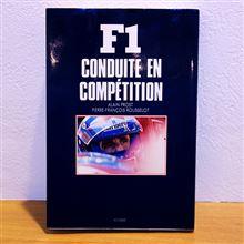【書籍】F1グランプリの駆け引き(著:アラン・プロスト、ピエール・フランソワ ルースロ)
