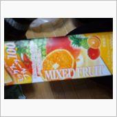 ミックスフルーツジュース