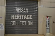 日産ヘリテージコレクションを見学。
