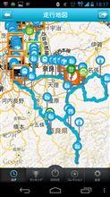 奈良県、道の駅巡りとアクセラ1000キロ突破