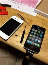 やっぱ iPhone はクロがイイ!