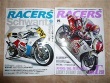 RACERS(レーサーズ) RGV-Γの2冊を買う